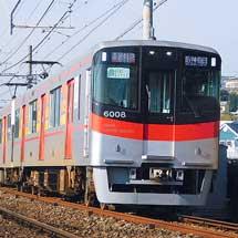 阪神電鉄と山陽電鉄で『ルミナリエ』の副標