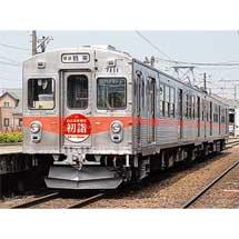 北陸鉄道「初詣往復割引きっぷ」発売石川線では,大晦日から元日にかけて「初詣電車」も運転