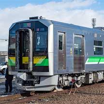JR北海道,「Go To HOKKAIDO 乗り放題パス」「Go To はこだてパスポート」を発売