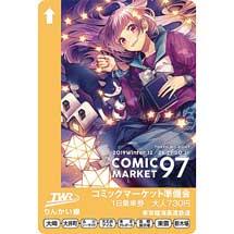 りんかい線で『「コミックマーケット97」記念一日乗車券』発売