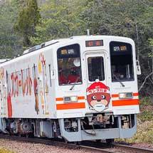信楽高原鐵道で「サンタ列車2019」運転