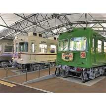 12月14日〜30日京王れーるランドで,「令和元年 今年もありがとう、さようなら展示」など開催