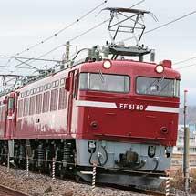 常磐線でEF81重連単機運転