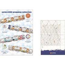 阪神,「オリジナル阪神電車クリアファイル&メモ帳セット」などがもらえる「IC定期券キャンペーン」実施