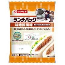 西武,ランチパック「味噌豚風味」発売