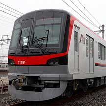 東武・東京メトロ,6月6日から座席指定制列車「THライナー」運転開始あわせてダイヤ改正を実施へ