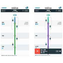 JR西日本,列車走行位置サービスの提供エリア・路線を拡大