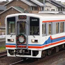 関東鉄道常総線で「Xmasリーストレイン」運転