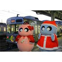 12月21日秩父鉄道「クリスマス夜景&星空トレイン」運転