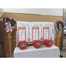 JR東日本盛岡支社の9駅で「新春応援企画」を実施〜特設神社の設置や受験生向けのグッズなどを配布〜