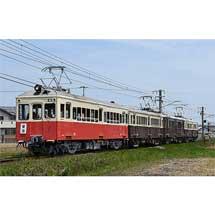 12月22日ことでん,レトロ電車の特別運行で4両運転を実施