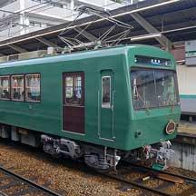 叡山電鉄デオ731の台車が交換される