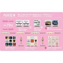 大丸福岡天神店で西鉄の駅名・バス停名をデザインした「DECOチョコ」を発売