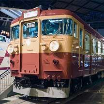 鉄道博物館の455系にデフロスタが取り付けられる