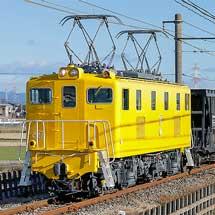 秩父鉄道デキ502が黄色一色に