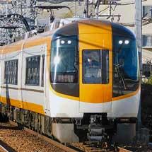 近鉄22600系による団臨,神戸三宮発着で運転