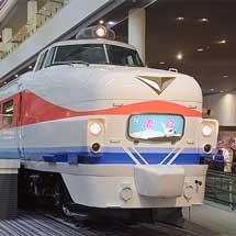 """京都鉄道博物館のクハ489-1に""""雷鳥""""のイラストマーク"""