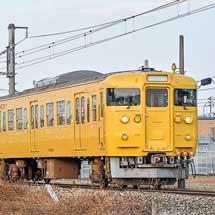 岡山電車区115系L編成が福塩線運用に入る