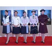 JR四国,観光列車「志国土佐 時代の夜明けのものがたり」の制服デザインを発表