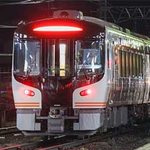 HC85系試験走行車が名古屋車両区へ返却される