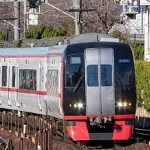 名鉄,平日の一部急行列車で特別車の利用を開始