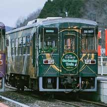 信楽高原鐵道SKR311に「Gardening Train」ヘッドマーク