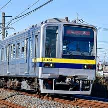 東武鉄道20000系20400形21434編成が出場