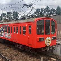 近江鉄道800形に「土山サービスエリア」PRラッピング