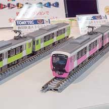 トミーテック,静岡鉄道A3000形(Pretty Pink・Fresh Green)を「鉄道コレクション」で製品化