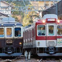 近鉄名古屋線・湯の山線で『足湯列車』運転
