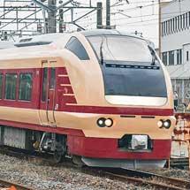 """快速""""成田山初詣常磐号"""",E653系で運転"""