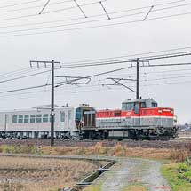 GV-E400系5両が新津へ
