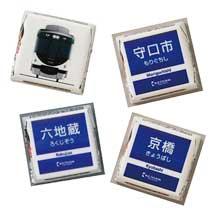 京阪百貨店で「京阪電車 DECO チョコシリーズ」を発売