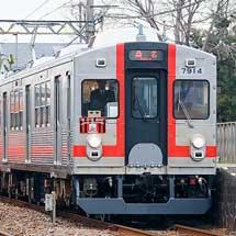 養老鉄道7700系TQ14編成が営業運転を開始