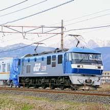 東京メトロ17000系17101編成が甲種輸送される