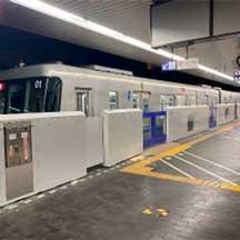 大阪モノレール,万博記念公園駅で可動式ホーム柵の使用を1月18日から開始