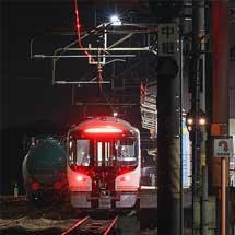 HC85系試験走行車が関西本線で試運転