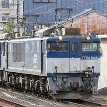 中央西線・石油貨物を広島更新色タイプのEF64形重連がけん引