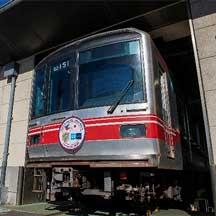 東京メトロ,丸ノ内線02系をフィリピンFEATI大学に無償譲渡