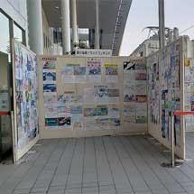 1月22日〜2月3日鉄道博物館で「夢の電車イラストコンテスト」の応募作品を展示