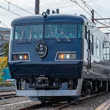 JR西日本,「WEST EXPRESS 銀河」2020年9月までの運転概要を決定