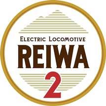 秩父鉄道,冬の特別臨時列車「EL REIWA2」を運転