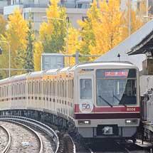 1月26日北大阪急行電鉄「開業50周年記念企画 北急写真撮影会」の参加者募集