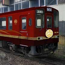 1月31日秋田内陸縦貫鉄道,新・観光列車「笑EMI」のお披露目会・試乗会を開催