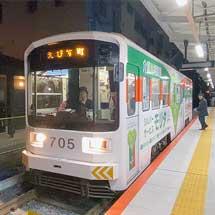阪堺線恵美須町で新ホームの使用開始