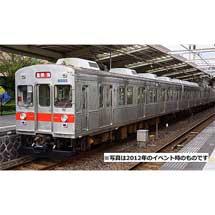 2月1日伊豆急行,「伊豆急8000系赤帯ラッピング列車で行く なつかしの東急8000系を堪能する旅!」の参加者募集