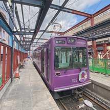嵐電北野白梅町駅の改築工事が進行中