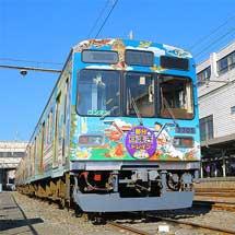 2月3日秩父鉄道「節分豆まきトレイン」運転