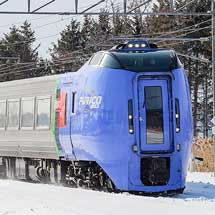 函館本線でキハ283系2両編成による試運転