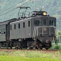 大井川鐵道,ゴールデンウィークにEL列車を運転